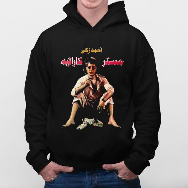 Picture of مستر كاراتيه Hoodie