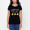Picture of كلية العلوم female T-Shirt