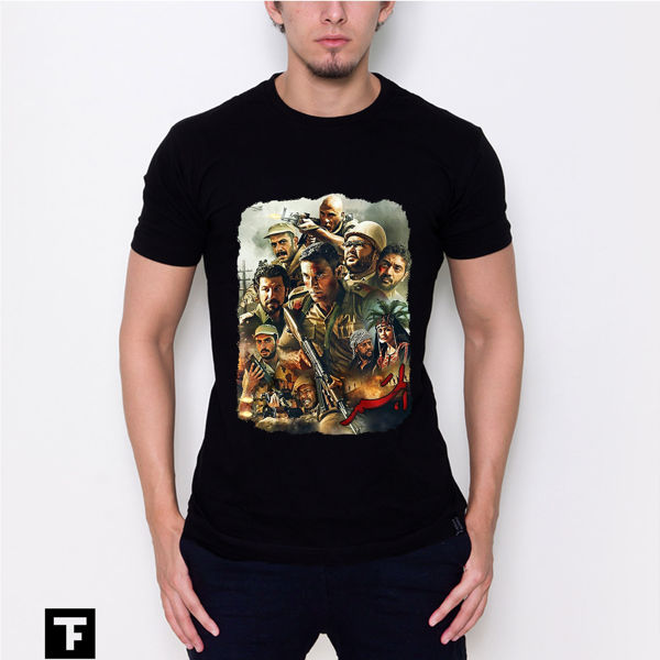 Picture of فيلم الممر T-Shirt
