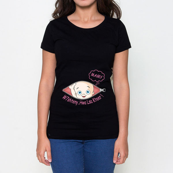 Picture of baby mama Female T-Shirt