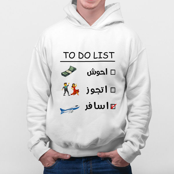 Picture of Wish T-Shirt - Travel Hoodie