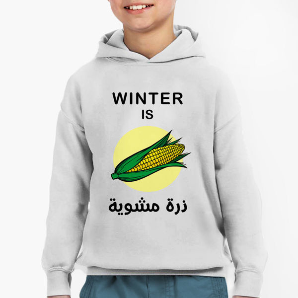 Picture of Winter is ذرة مشوية Boy Hoodie