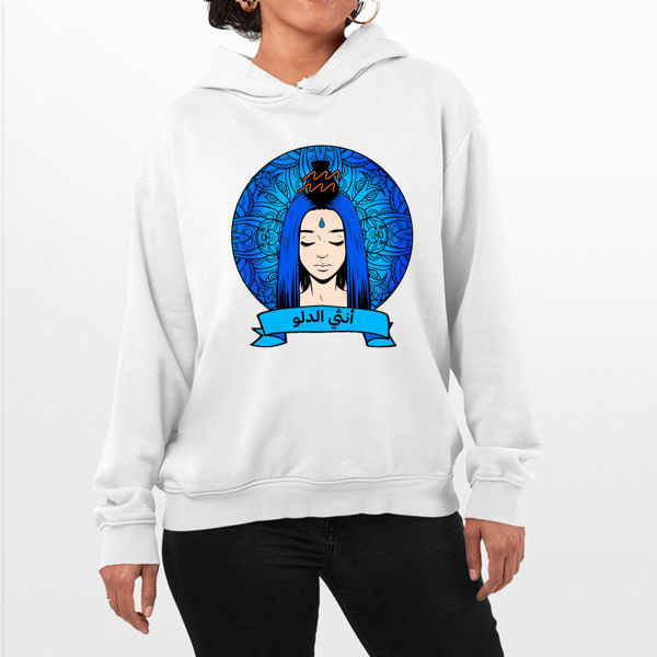 Picture of Colorful Aquarius Female Hoodie