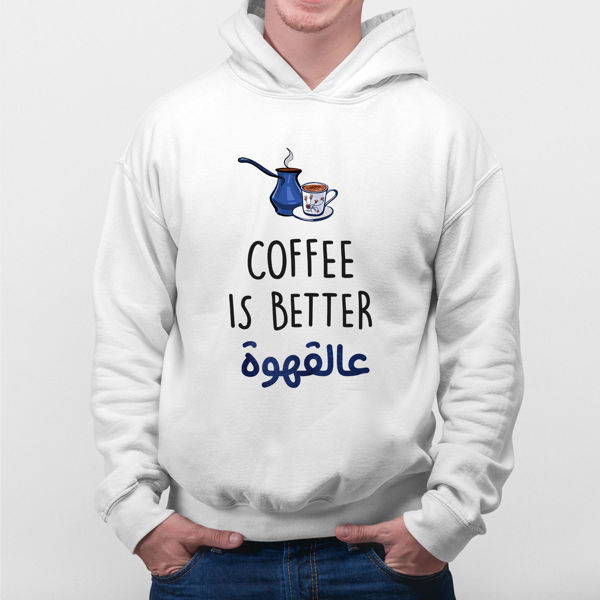 Picture of عالقهوة Hoodie