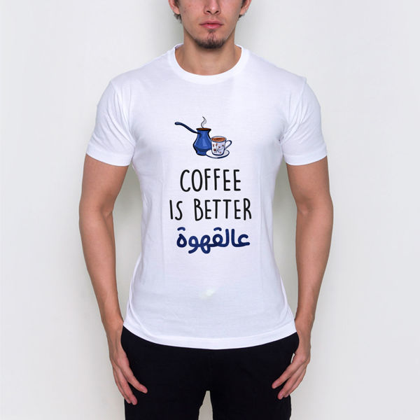 Picture of عالقهوة T-Shirt