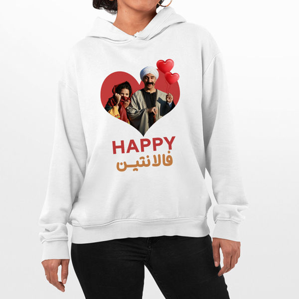 Picture of Valentine Female Hoodie