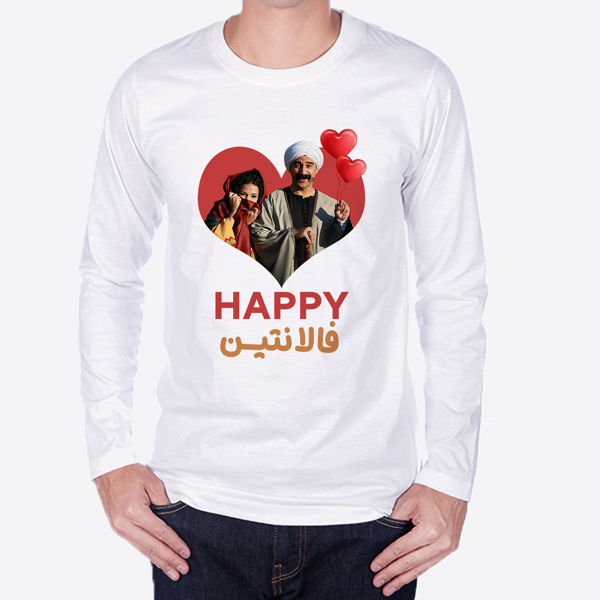 Picture of valentine T-Shirt
