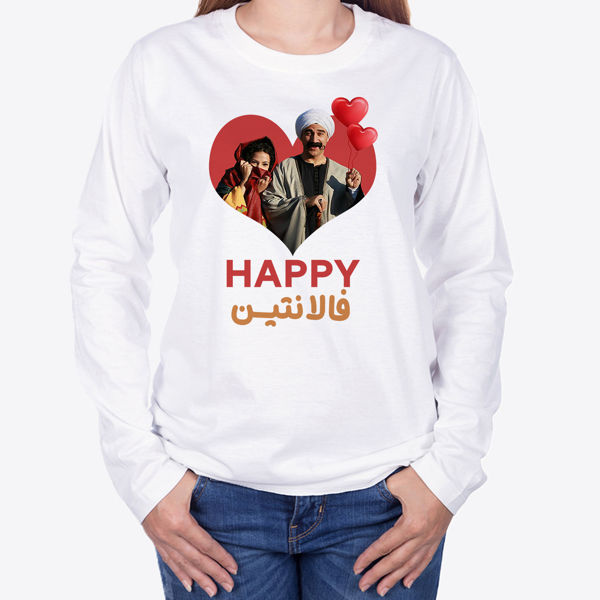 Picture of Valentine Female T-Shirt