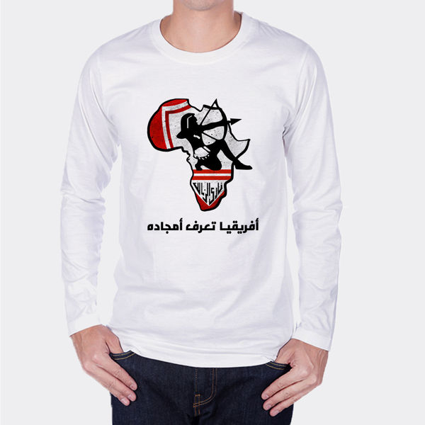 Picture of zamalek T-Shirt